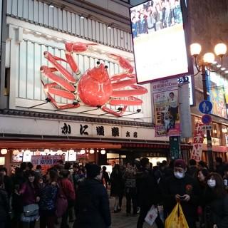 Dinge, die wir in Japan gegessen haben (Teil 2)