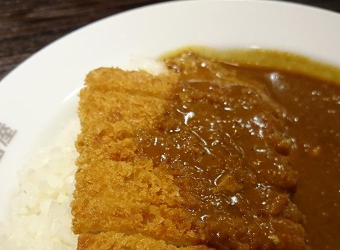 Katsu-Kare/Japanisches Curry von Knabberkult.de